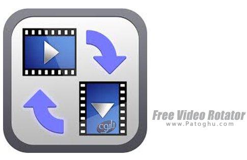 دانلود Free Video Rotator