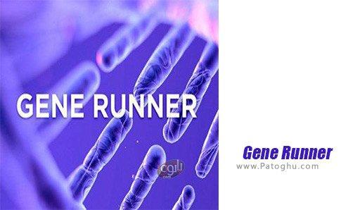 دانلود Gene Runner برای ویندوز