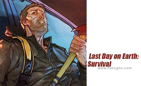 دانلود Last Day on Earth: Survival برای اندروید