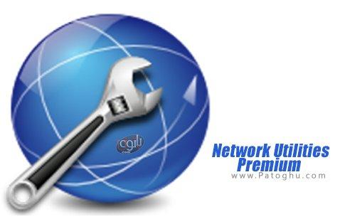 دانلود Network Utilities Premium
