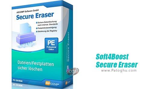 دانلود Soft4Boost Secure Eraser برای ویندوز