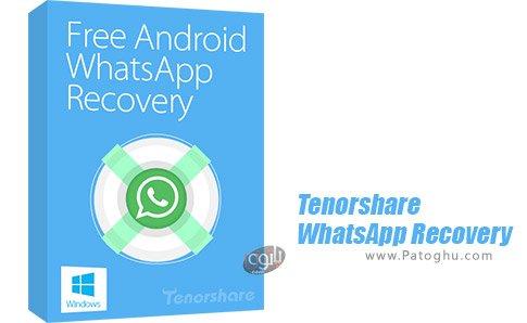 دانلود Tenorshare WhatsApp Recovery برای ویندوز