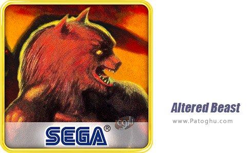 دانلود Altered Beast برای اندروید