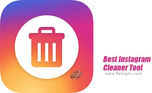 دانلود Best Instagram Cleaner Tool برای اندروید
