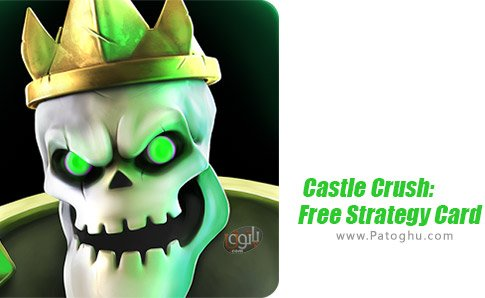 دانلود Castle Crush Free Strategy Card Games برای اندروید