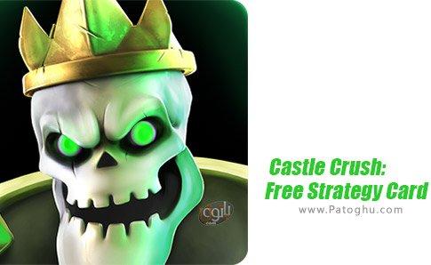 دانلود Castle Crush Free Strategy Card Games برای اندروید
