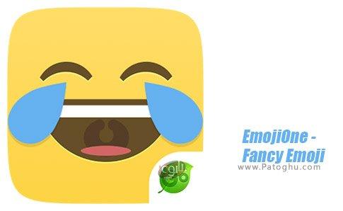 دانلود EmojiOne - Fancy Emoji برای اندروید