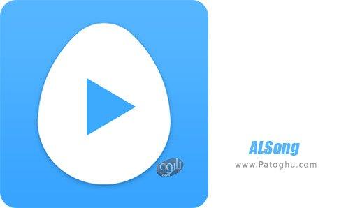 دانلود ALSong - Music Player & Lyrics برای اندروید