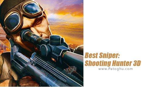 دانلود Best Sniper: Shooting Hunter 3D برای اندروید