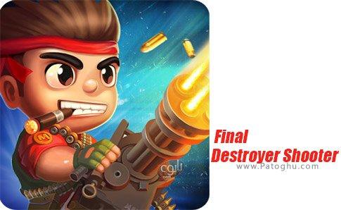 دانلود Final Destroyer Shooter برای اندروید