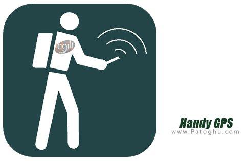 دانلود Handy GPS
