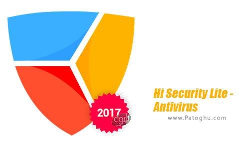 دانلود Hi Security Lite - Antivirus FREE & AppLock برای اندروید