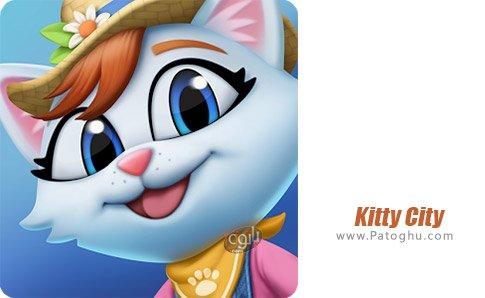 دانلود Kitty City برای اندروید