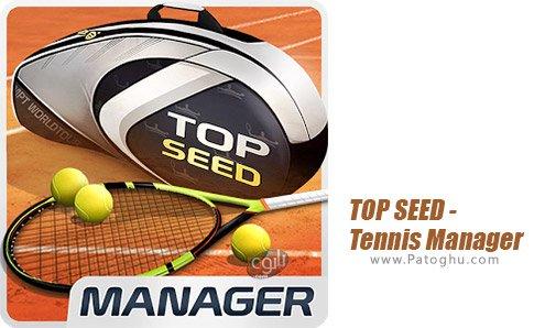 دانلود TOP SEED - Tennis Manager برای اندروید