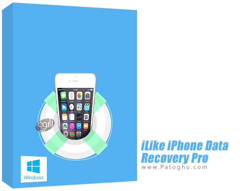 دانلود iLike iPhone Data Recovery Pro برای ویندوز