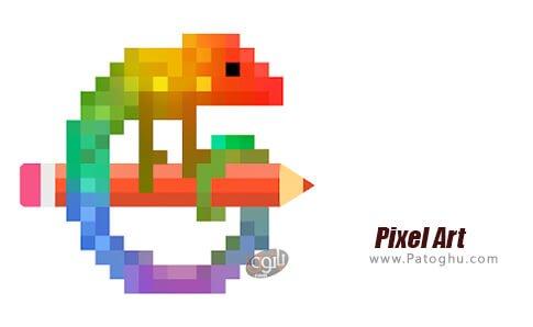 دانلود Pixel Art برای اندروید