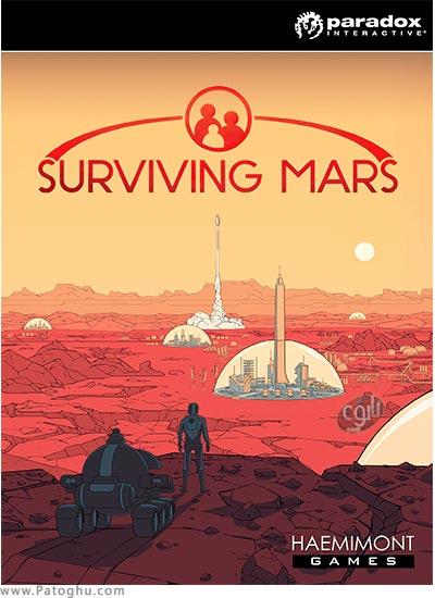 دانلود Surviving Mars برای ویندوز