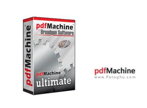 pdfmachine-ultimate