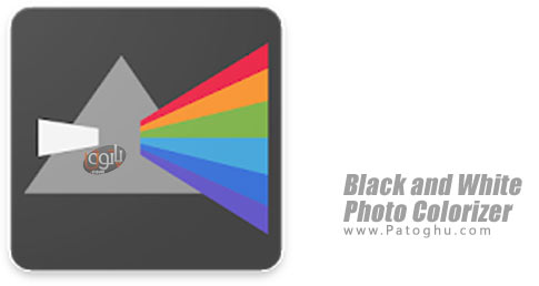 برنامه Black and White Photo Colorizer - Chromatix PRO