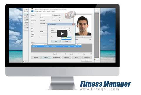 نرم افزار Fitness Manager