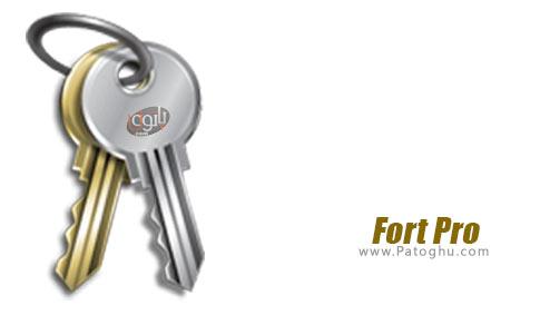 نرم افزار Fort Pro