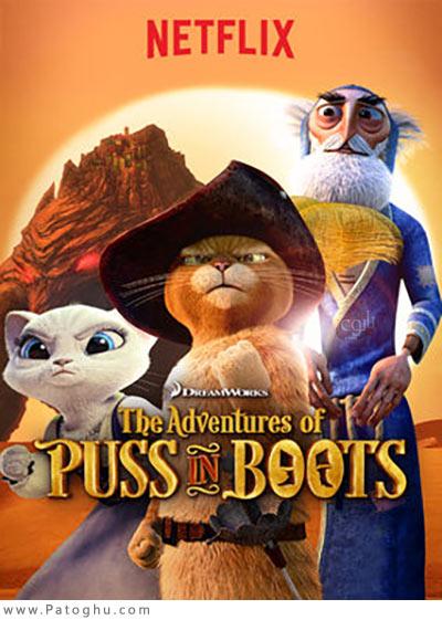 دانلود انیمیشن گربه چکمه پوش فصل ششم The Adventures of Puss in Boots 2018 Season 6