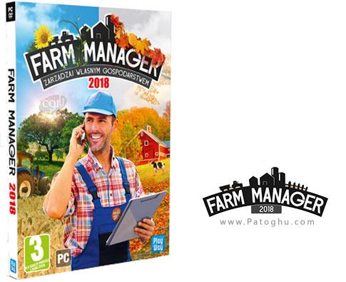 دانلود بازی Farm Manager 2018 – مدیریت مزرعه 2018 برای کامپیوتر ویندوز