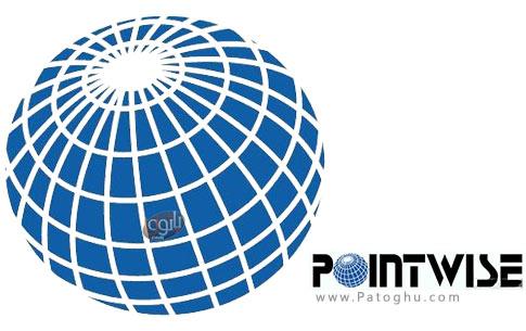 نرم افزار PointWise