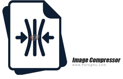 نرم افزار Image Compressor Premium