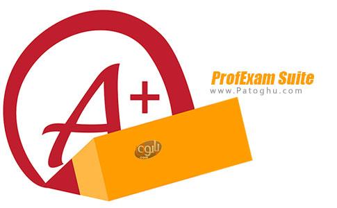 نرم افزار ProfExam Suite