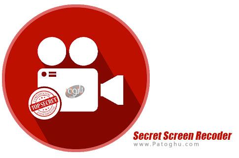 نرم افزار Secret Screen Recoder Video HD