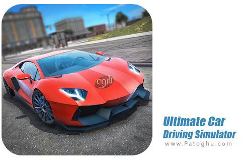 بازی Ultimate Car Driving Simulator