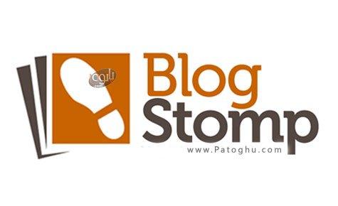 نرم افزار ادغام و اشتراک گذاری تصاویر BlogStomp
