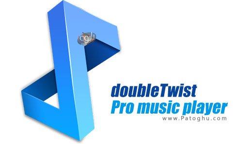 دانلود doubletwist-pro-music
