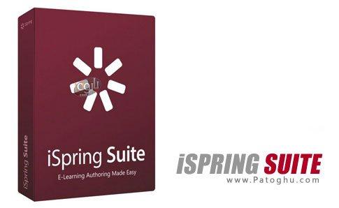 iSpring Suite نرم افزار ساخت دوره های آموزشی