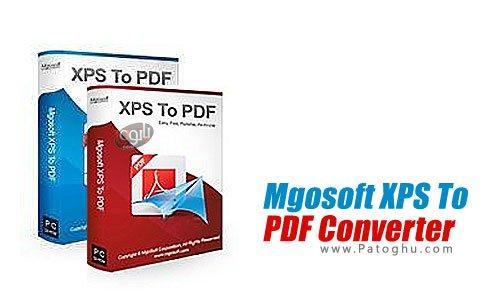 مبدل های فایل های xps به پی دی اف Mgosoft XPS To PDF Converter