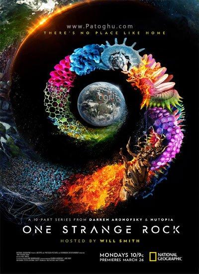 مستند One Strange Rock