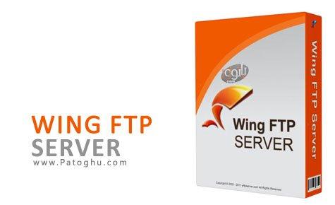 نرم افزار مدیریت اف تی پی Wing FTP Server Corporate