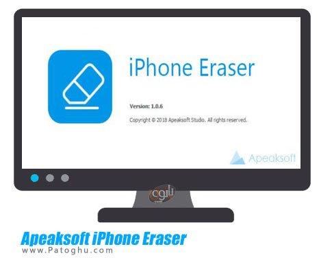 Apeaksoft iPhone Eraser - پاک سازی حافظه دستگاه های اپل