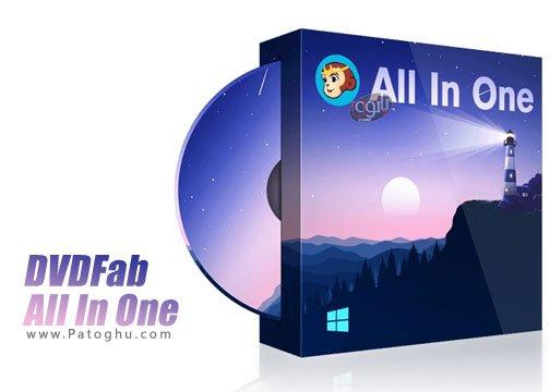 نرم افزار های رایت و کپی دیسک ها DVDFab All-In-One