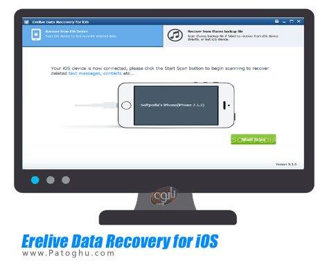 Erelive Data Recovery for iOS - بازیابی اطلاعات دستگاه های اپل
