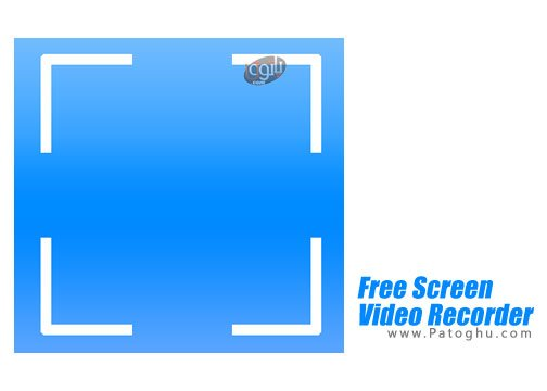 Free Screen Video Recorder - ضبط ویدیو و اسکرین شات از صفحه نمایش