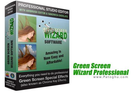 Green Screen Wizard Professional - پرده سبز برای جایگزینی پس زمینه در عکس ها