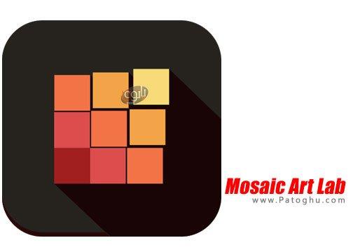 Mosaic Art Lab - ساخت تصاویر موزاییکی برای اندروید