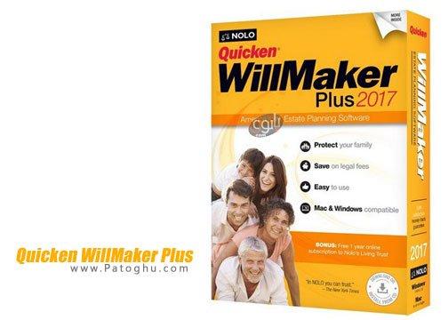 Quicken WillMaker Plus - مدیریت اسناد و مدارک قانونی