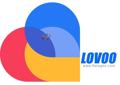 پیام رسان LOVOO برای اندروید