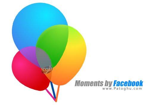 Moments by Facebook - گالری تصاویر برای اندروید