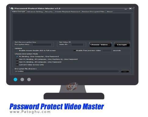 Password Protect Video Master - رمز گذاری بروی فایل های ویدیویی