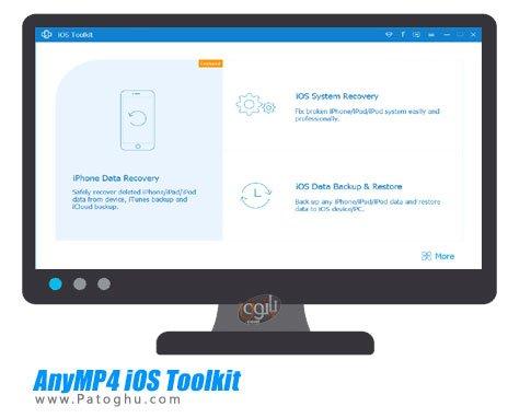AnyMP4 iOS Toolkit - مجموعه ابزار های بازیابی اطلاعات از دستگاه اپل