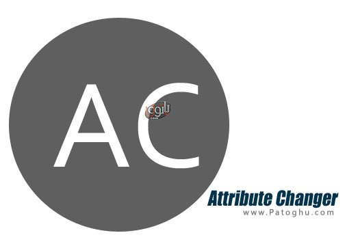 Attribute Changer - تغییر دادن آتری بیوت های فایل و پوشه ها